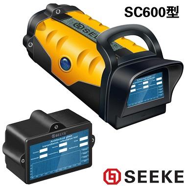 SK-SC600遮蔽系数、可见光透射比测试仪