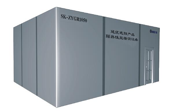 SK-TGDR1050透光围护结构太阳得热系数jrs直播nba播火箭设备