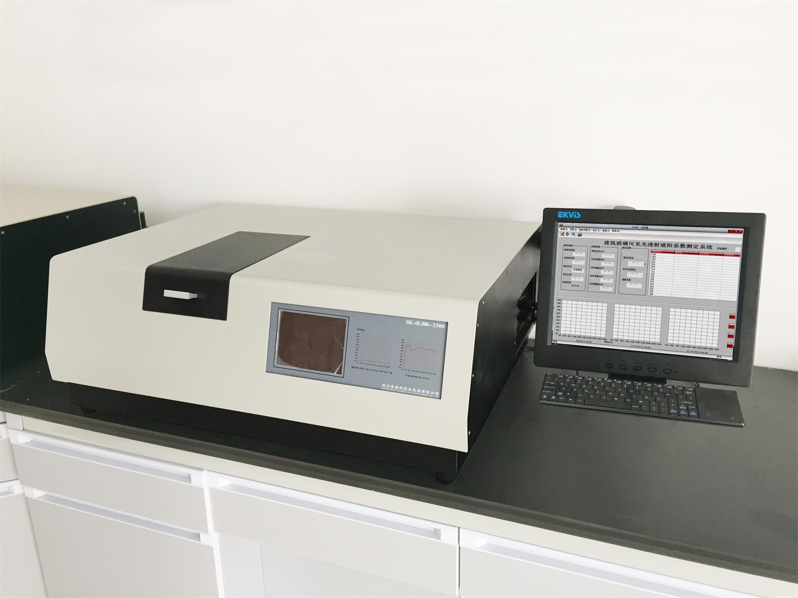 SK-SL500-3300型建筑玻璃可见光透射比、遮阳系数检定系统
