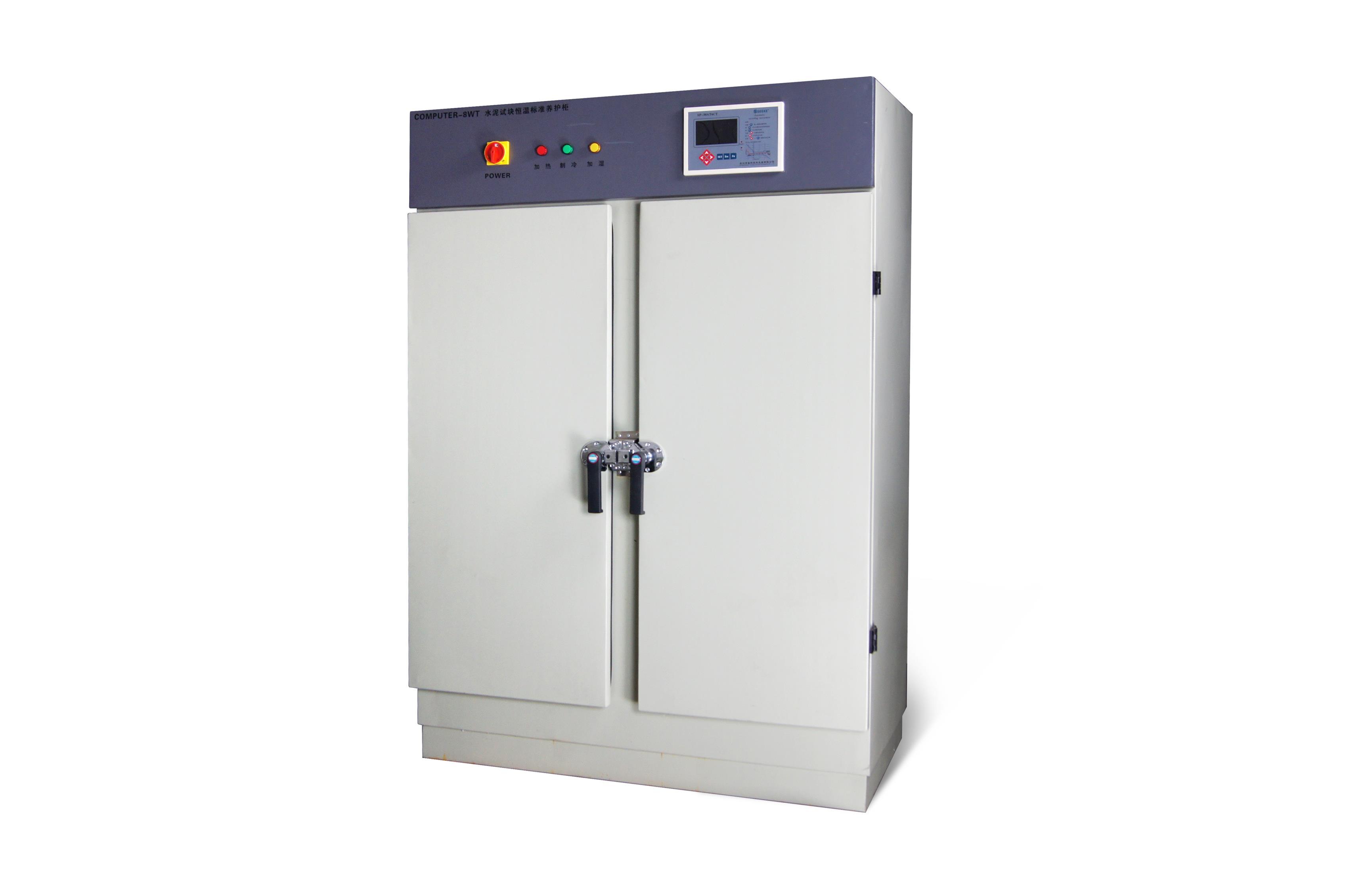 COMPUTER-8WT 水泥试块恒温标准养护箱