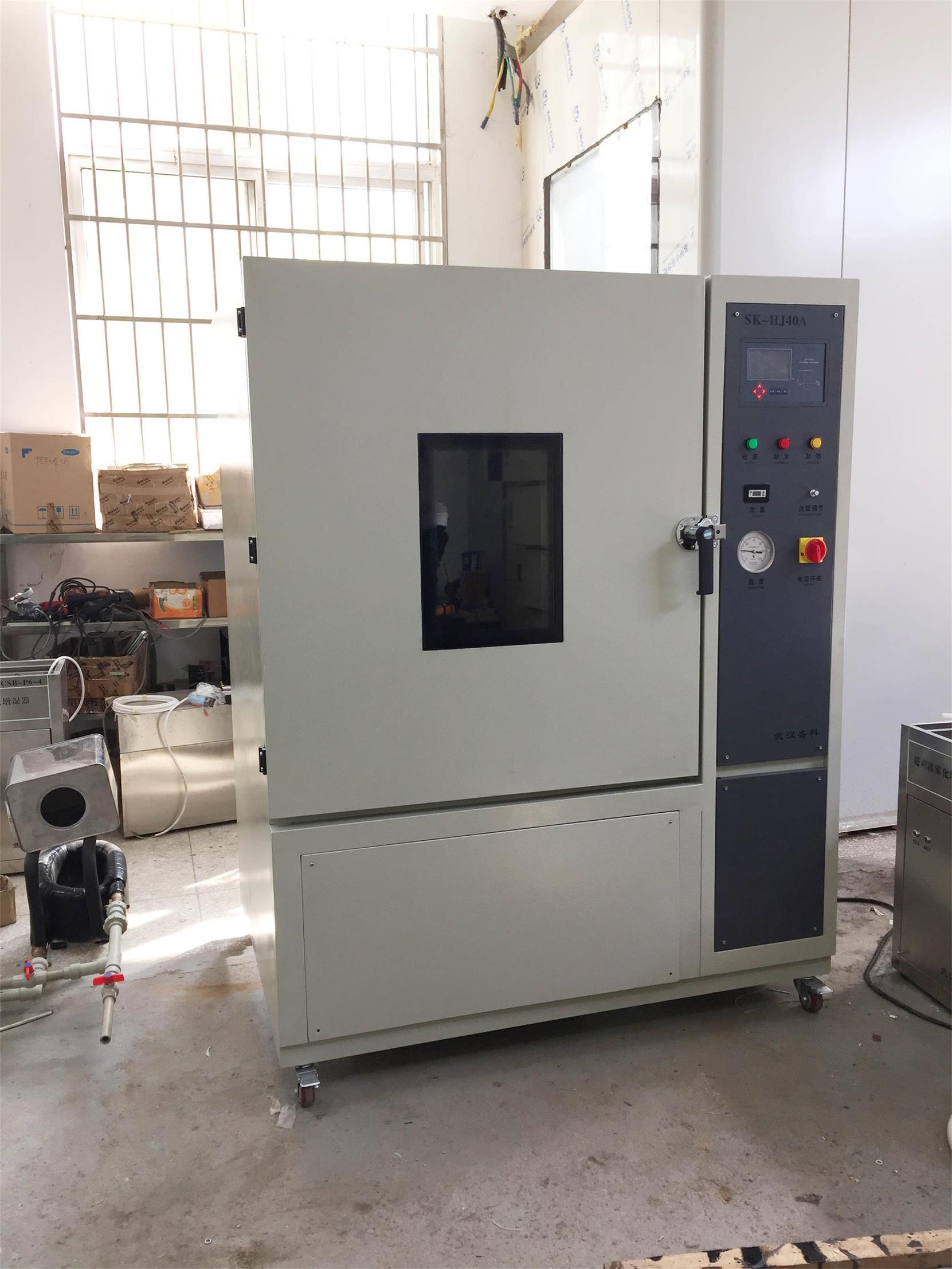 HJ40A型环境测试箱